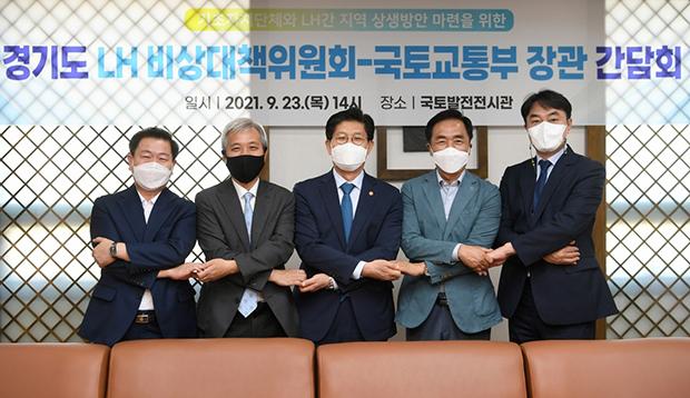 퍼스트신문  / 평택뉴스